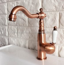 Basin Faucet Antique Red Copper Ceramic handle Bathroom Sink Swivel Mixer Tap Hot and Cold Water faucets Knf409 стоимость