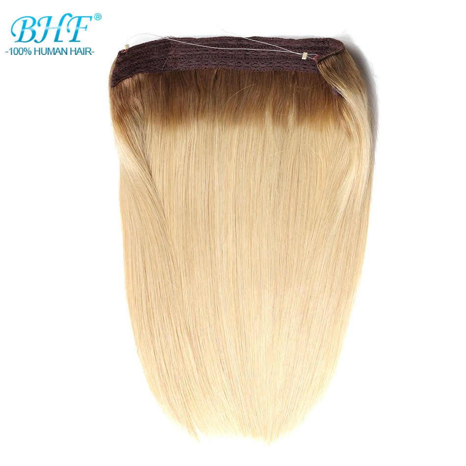Bhf прямые накладные человеческие волосы, один комплект, без зажима, леска волосы бразильский парик, сделанные волосы remy 110 г