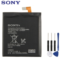 Original Replacement Sony Battery LIS1546ERPC For SONY Xperia C3 S55U S55T Authentic Phone 2500mAh