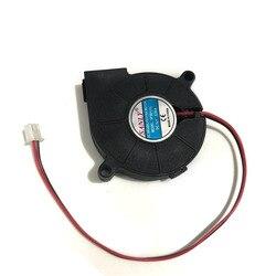 SANLY SF5015SL 12 V 0.06A Ultra cichy Turbo dmuchawy wentylator chłodnicy do nawilżacz System chłodzenia jako zamiennik