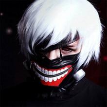 High Quality Clearance Tokyo Ghoul 2 Kaneki Ken Mask Adjustable Zipper Masks PU Leather Cool Cosplay Mask CS388