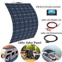 140W 18V Flexible Solar Panel Monocrystalline Cells Module Kit + 20A PWM Controller For Car Home RV Yatch Battery 12V charger цена и фото