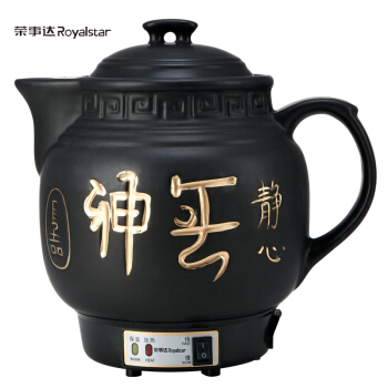 High Quality Chinese Herbal Medicine Cooker Full Automatic Ceramic Electric Medicine Pot Power Adjustable 450W 3L Black