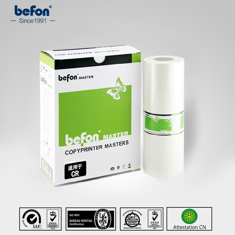 befon Master Roll CR TR CR16 B4 Compatible for Riso CR1600 1680 1630 TR1000 1550 1530 S2485 version paper