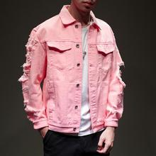 Buy Mens Pink Denim Jacket And Get Free Shipping On Aliexpress Com