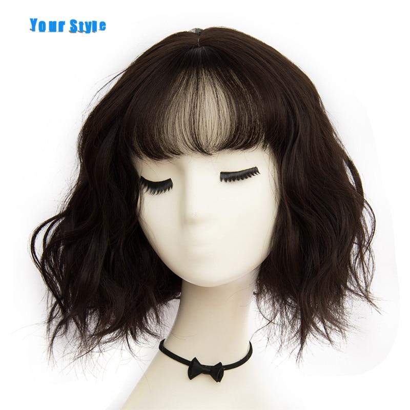 Синтетические короткие волнистые парики с челкой в 43 цветах для женщин, черные, коричневые парики из натуральных волос