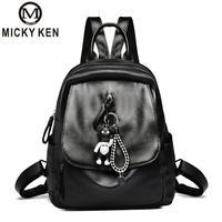 Korean version of the shoulder bag female new fashion backpack college wind women's school bag shoulder bag solid color backpack