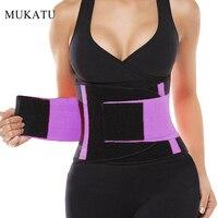 MUKATUHot מעצבי נשים גוף Shaper ההרזיה Cincher מותן מאמן שליטת חברה מחוכים חגורה בתוספת גודל S-2XL Shapewear
