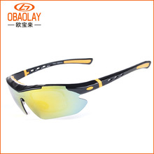 Polarized Cycling Glasses Sunglasses with Myopia Frame 5 Lens Men Women MTB Bike Bicycle Sports Eyewear Goggles Gafas Ciclismo