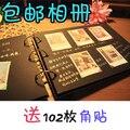 Diy scrapbooking papel couro álbum de fotos amantes álbum artesanal álbum de fotos do casamento presentes de aniversário