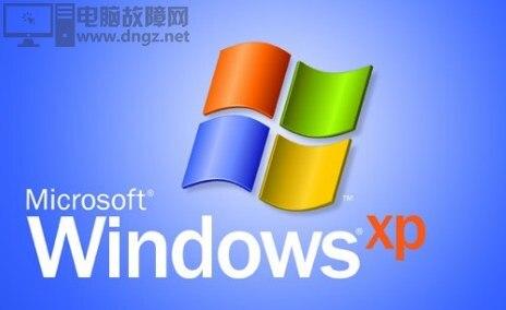 微软紧急发布Windows远程桌面高危漏洞补丁 涉及XP 20031