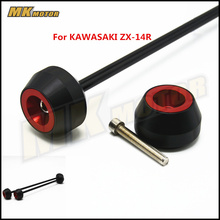 Free delivery For KAWASAKI ZX-14R 2011-2015  CNC Modified Motorcycle drop ball / shock absorber