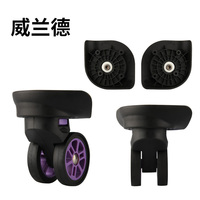 Case Luggage Wheel Repair Universal Travel Suitcase factory direct sales Parts Accessories Wheel Replacement Wheels casters