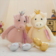 New Style Crown Ballet Pig Plush Toy Stuffed Animal Soft Doll Creative Gift Send to Children & Girlfriend