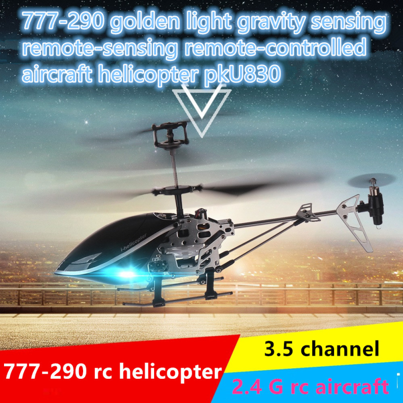 777-290 2.4g 3CH remote control rc helicopter with motion sensor controller easy to fly Realistic Sensing control rc helicopter xinlin shiye x123 3 5 ch r c infrared control helicopter black yellow