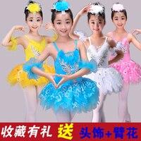 Children Costume Girls Dance Ballet Skirt Skirt Dress Skirt Ballet White Skirt