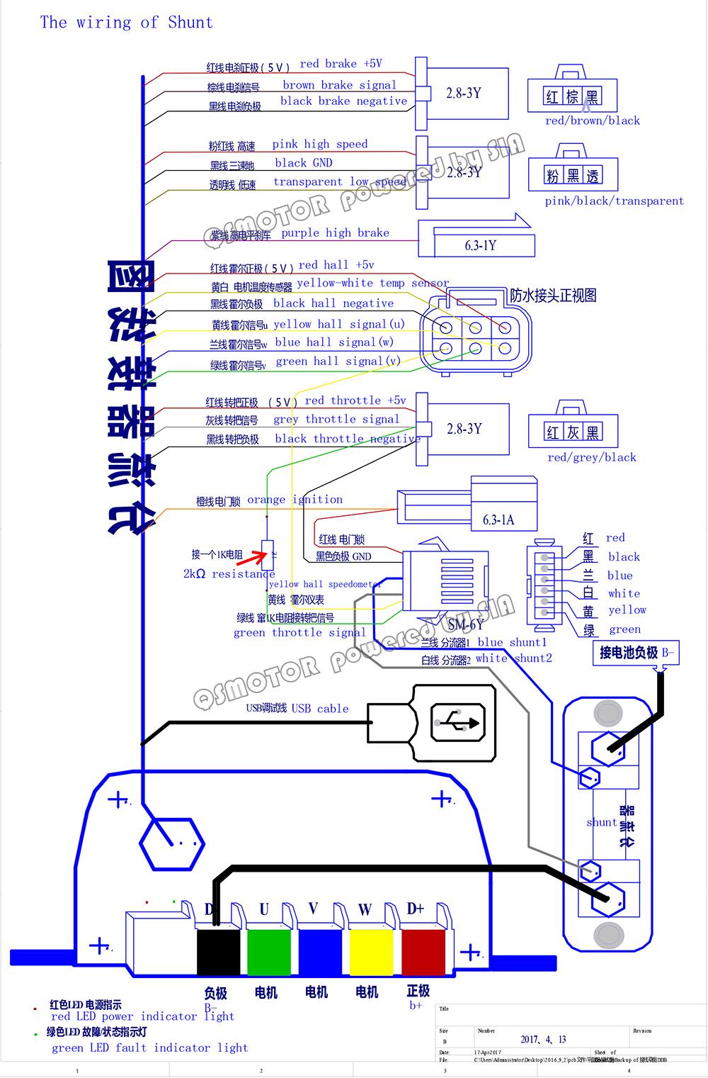 CA Wiring  Instruction
