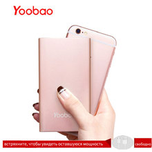 Yoobao KJ01 4000mAh Dual USB Input External Battery Ultra Thin 9.3mm Portable Charger Li-Polymer Mobile Phone Power Bank for LG