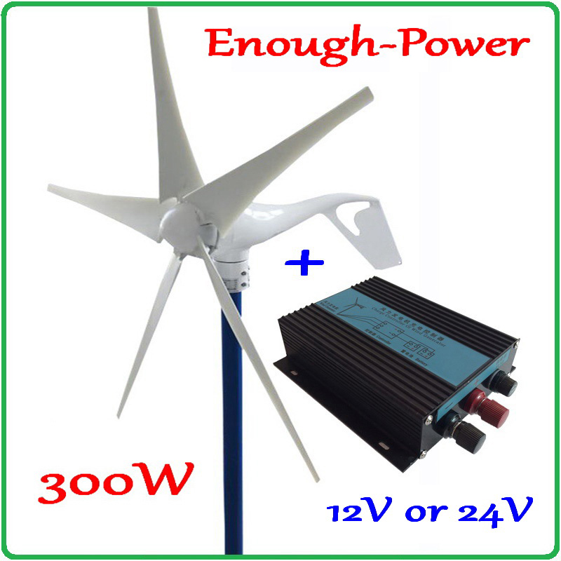 300W wind turbine generator & 400W Wind Controller 24V 12V DC output 2m/s small wind-speed start wind generator generator speed controller 3098693