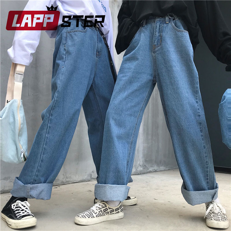 LAPPSTER High Waist Jeans Pants Women 2019 Boyfriend Jeans For Women Harajuku Denim Harem Pants Ladies Wide Leg Blue Jeans Pants
