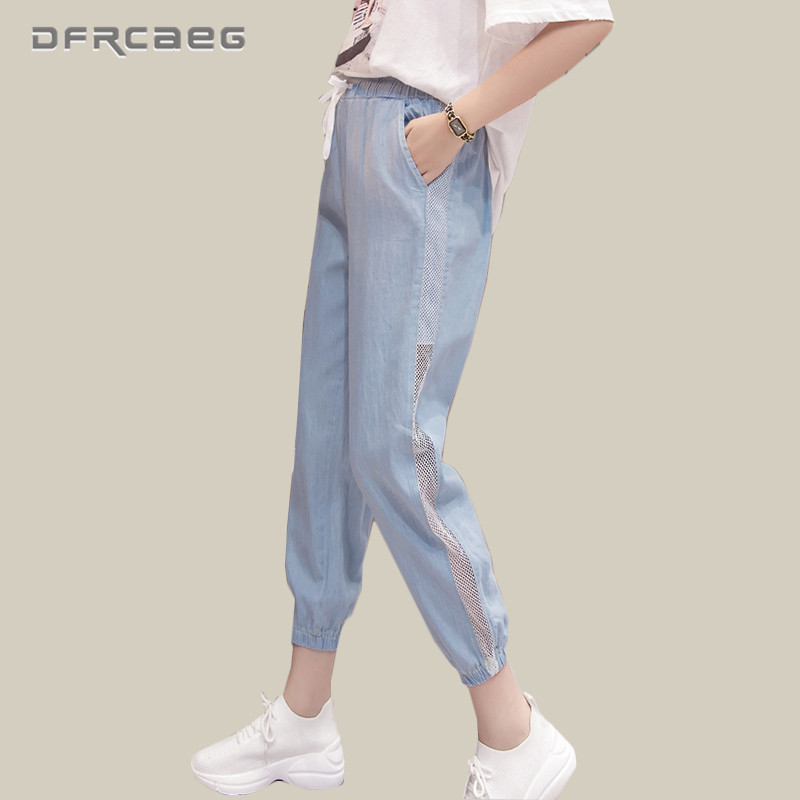 Light Blue Thin   Jeans   Woman 2018 Summer Casual Hallow Out Elastic Waist Ladies Vintage Wash Denim Harem Pants Feminino