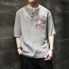 Мужская рубашка в китайском стиле, короткий рукав, однотонная Повседневная хлопковая уличная Мужская рубашка, мужская рубашка кимоно, мужская одежда