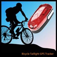 Bicycle gps tracker GPS/GSM/GPRS Quad Band Real-time Google Map tracker Mini Hidden Bike Tracker