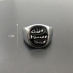 Image 3 - Bague Allah en acier inoxydable pour hommes, bague en argent, bijoux de haute qualité, pour arabe musulman du moyen orient et du moyen orient