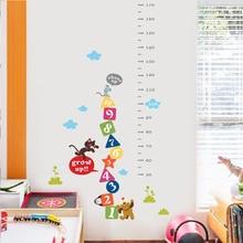 Funny Kids Height Chart Wall Sticker