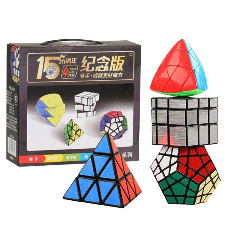 4 PCS SET Megaminx Pyraminx Magic Speed Cube Strange Sharp Magic Cube Puzzle Speed Magic Mirror