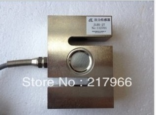 1PCSX strain gauge pressure sensor S load cell electronic scale sensor Weighing Sensor 1T 2T,3T,4T,5T,6T