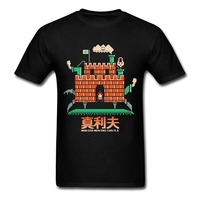 Comfort Tees Shirt Men Marios Moving Castle Rude T Shirts 100 Cotton Cheap Youth Cotton T