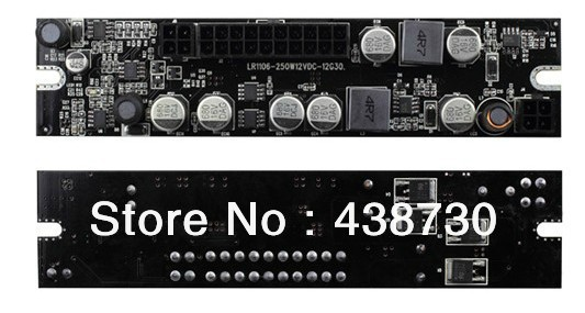 12V DC ATX 250W power supply module / LR1106 dc atx power for I5 I7 ...