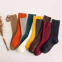 Japanischen Casual Baumwolle Socken Warme Feste Strick Lange Socken Für Frauen Männer Winter Herbst Mädchen Damen Festival Geschenke Zubehör