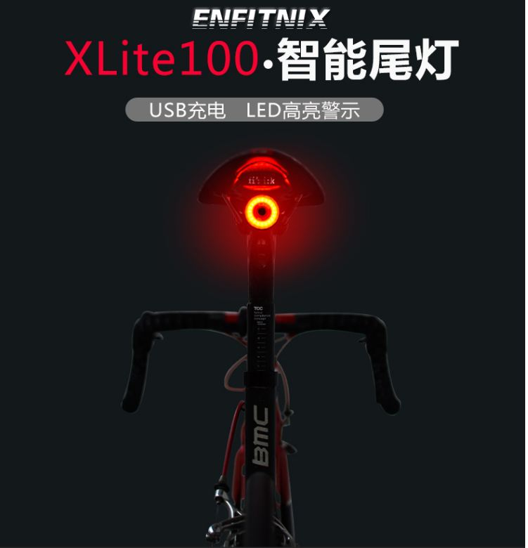 Led Waterproof Bicycle Tail White Flash Light Bike Safety Cycling Warn Lamp BB
