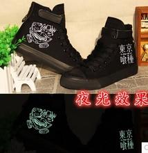 Tokyo Ghoul Kaneki Ken Luminous Canvas Shoes