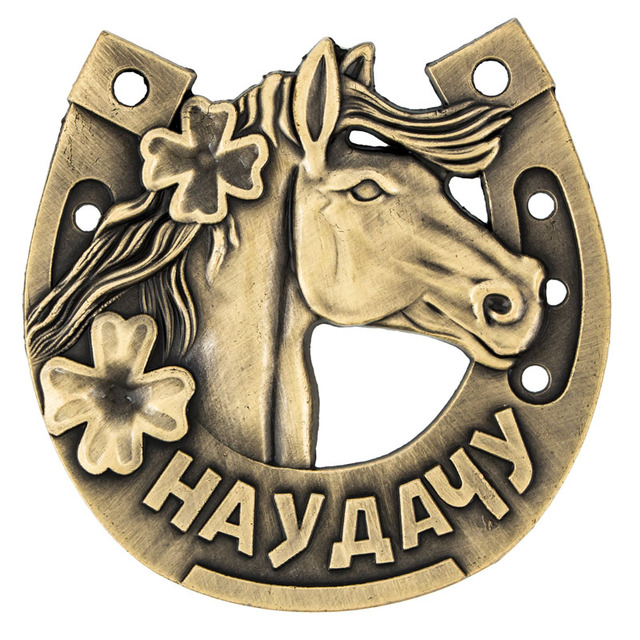 2018 Unique Russian horse horseshoes New Year home decoration metal ...