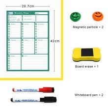 Yibay 42*30 см Еженедельный план A3 доска сообщения Магнитная Гибкая детская для школы дома магнит холодильник доска объявлений