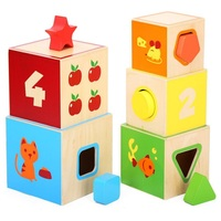 Montessori Wooden geometric building blocks intellectual fruit animal five layer shape set box early education cognitive toys