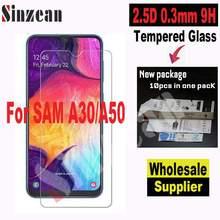 A50 in Screen Sinzean