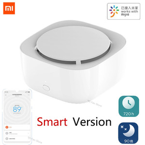 Image 1 - In Stock Xiaomi Mijia Mosquito Repellent Killer smart Version Timing No Heating Fan Drive with led light Work in Mihome app