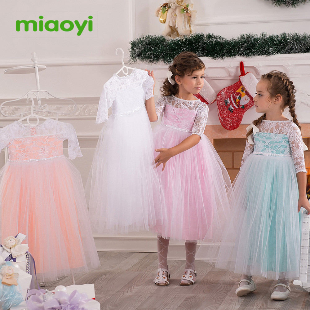 MiaoYI high quality European and American multi - color girl performance dress flower girl lace in the sleeve Peng Peng high performance and high throughput bioinformatics