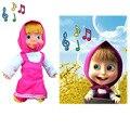 BOHS Musical Plush Cartoon Music Masha and Bear  Orso Doll Action Figure Toy  Gift for Girl 28cm