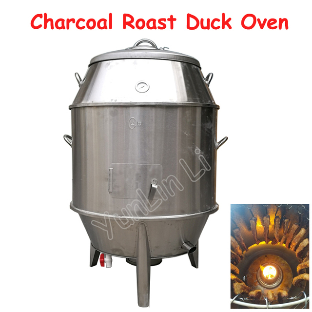 Charcoal Roast Duck Oven Commercial Stainless Steel Meat Roasting Stove Double Layer Duck Goose Roaster 90CM