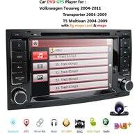 Автомобильный мультимедийный плеер 2 din автомобильный стерео радио GPS система для Volkswagen Touareg 2004 2011 транспортер 2004 2009 T5 Multivan Cam