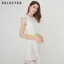 選択夏スリムフィット傘形状混入ドレス S | 41922J501