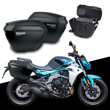 for CFMOTO 400NK 650NK NK400 NK650 SHAD SH23 Side Boxs+Rack Set Motorcycle Luggage Case Saddle Bags Bracket Carrier System for yamaha mt 09 tracer shad sh23 side boxs rack set motorcycle luggage case saddle bags bracket carrier system