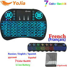 7 Color Backlight mini 2.4GHz Wireless Keyboard i8 Russian Spanish English French Version Touchpad i8 Backlit For Android TV BOX(China)