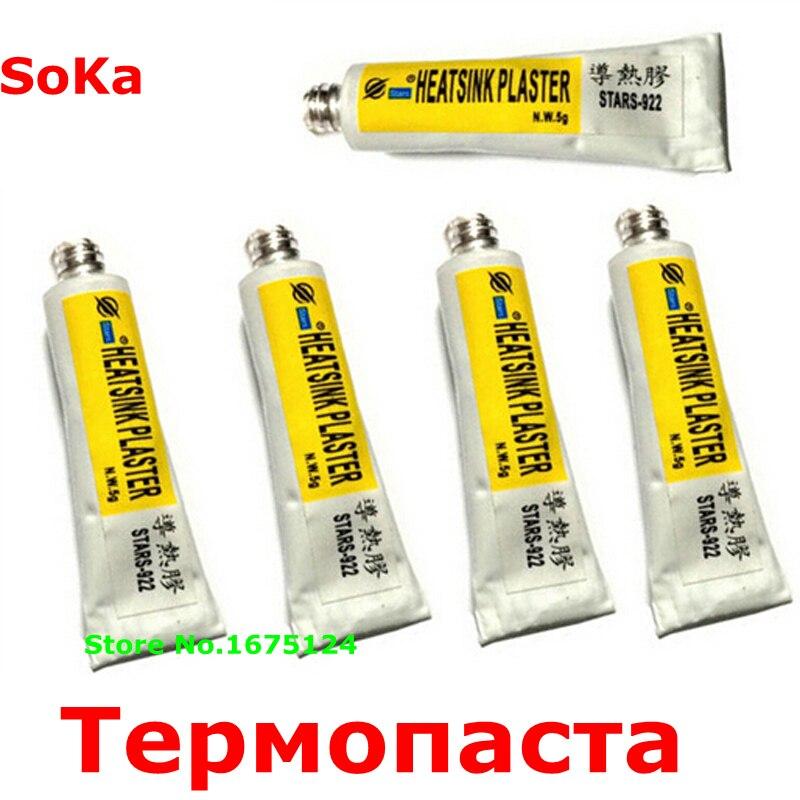 10Pcs/lot ST-922 thermal Grease Conductive heatsink plaster Electric Silicone Compound For LED/CPU/VGA/GPU Heatsink Cooler