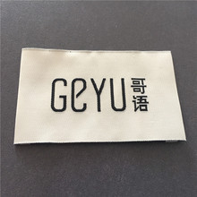 Customized 50D Ultrasonic Cutting High Density White Color Woven Label For Clothing